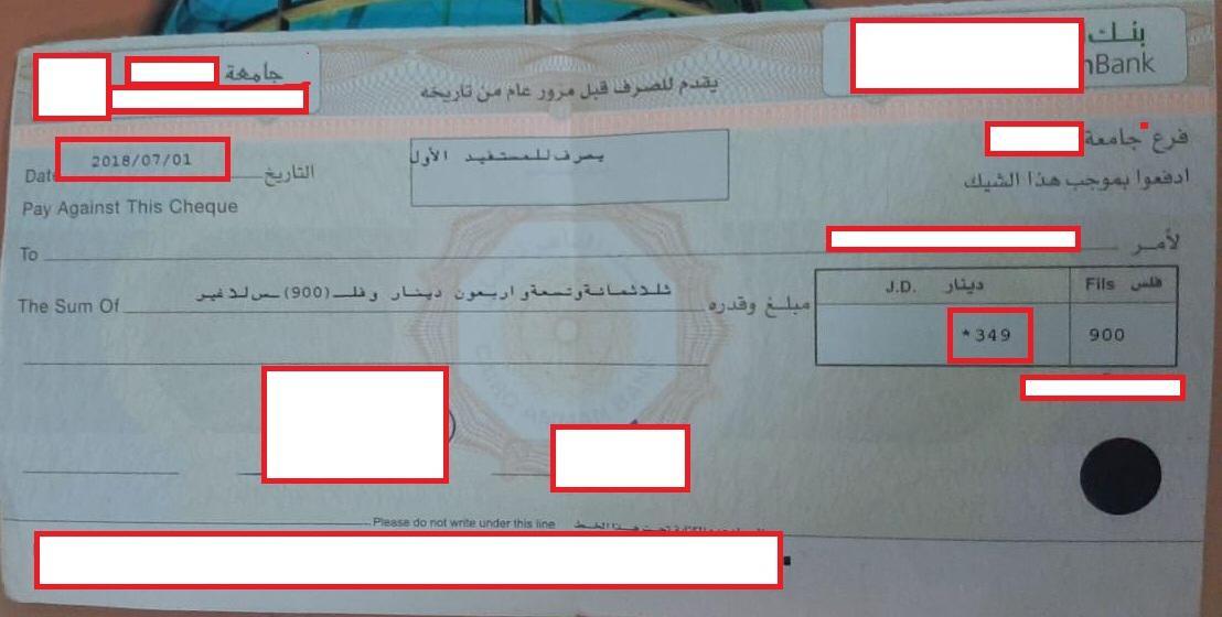ذبحتونا: جامعة رسمية تصدر شيكات للطلبة بدون رصيد - صورة