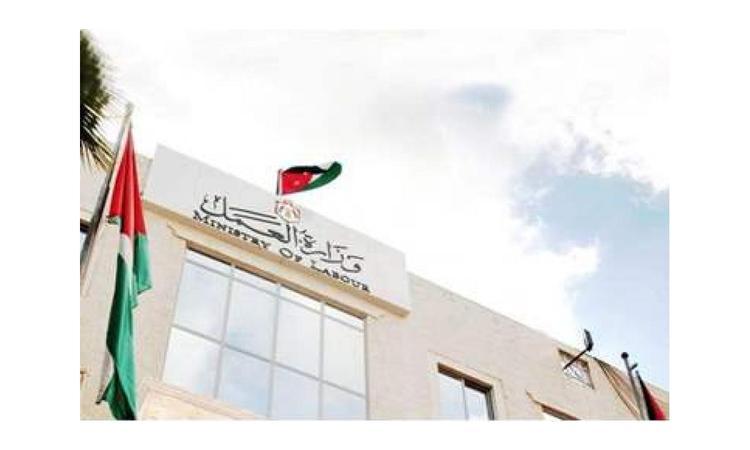 جو24 | وزارة العمل : السبت المقبل دوام في بعض مديريات العمل