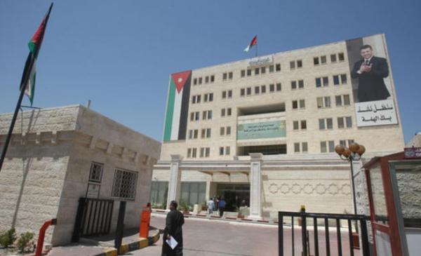جو24 مجلس الخدمة المدنية يقر النظام الجديد ويربط العلاوات بالأداء