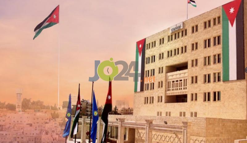 جو ٢٤ رابط كشف الترتيب التنافسي الجديد الاساسي 2020