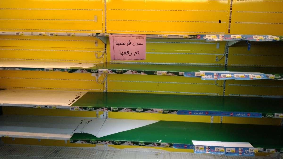 نصرة للرسول الكريم.. مقاطعة البضائع الفرنسية يجتاح وسائل التواصل الاجتماعي - صور