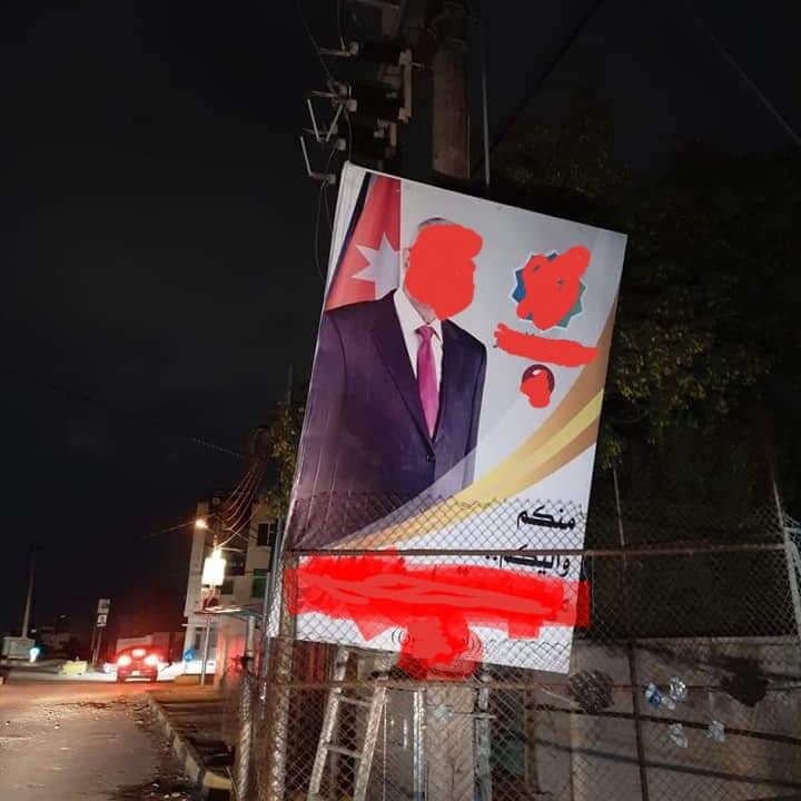 لوحة انتخابية لمرشح تتسبّب بفصل التيار الكهربائي عن أجزاء من الصريح