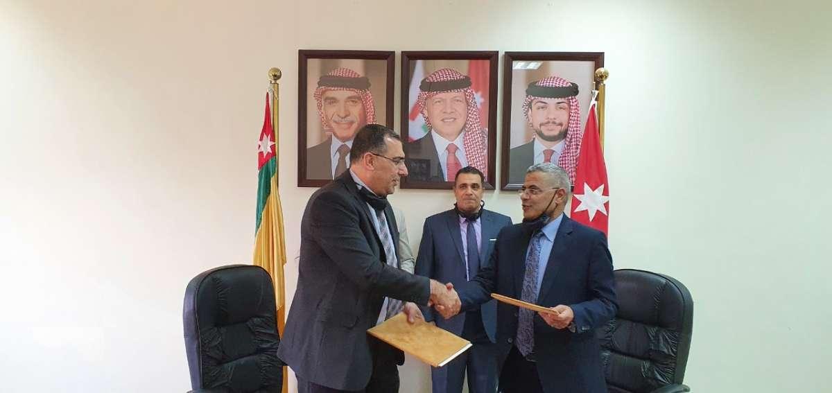 توقيع مذكرة تفاهم بين الجامعة الاردنية العقبة ومركز الثريا للدراسات