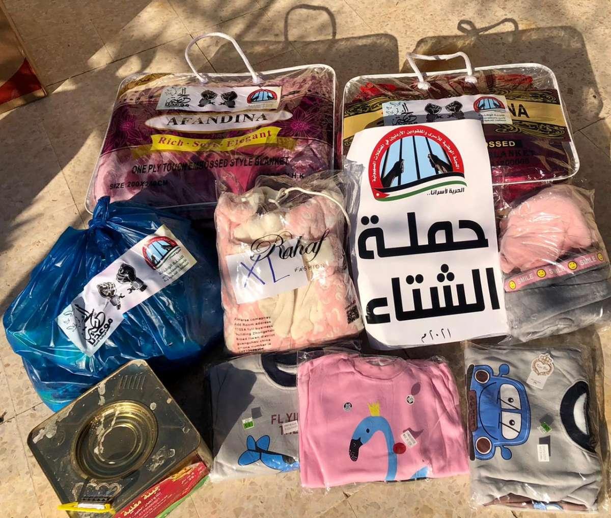 اللجنة الوطنية للأسرى توزع مساعدات دعما لذوي المعتقلين في سجون الاحتلال