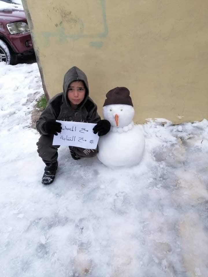 شعارات #مع_المعلم و #مع_النقابة تنتشر على الثلوج - صور