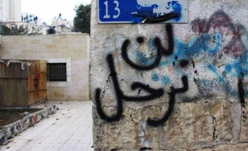 معلومة سريعة عن الشيخ جراح واستهداف الصهاينة لها 395307_6_1617096180