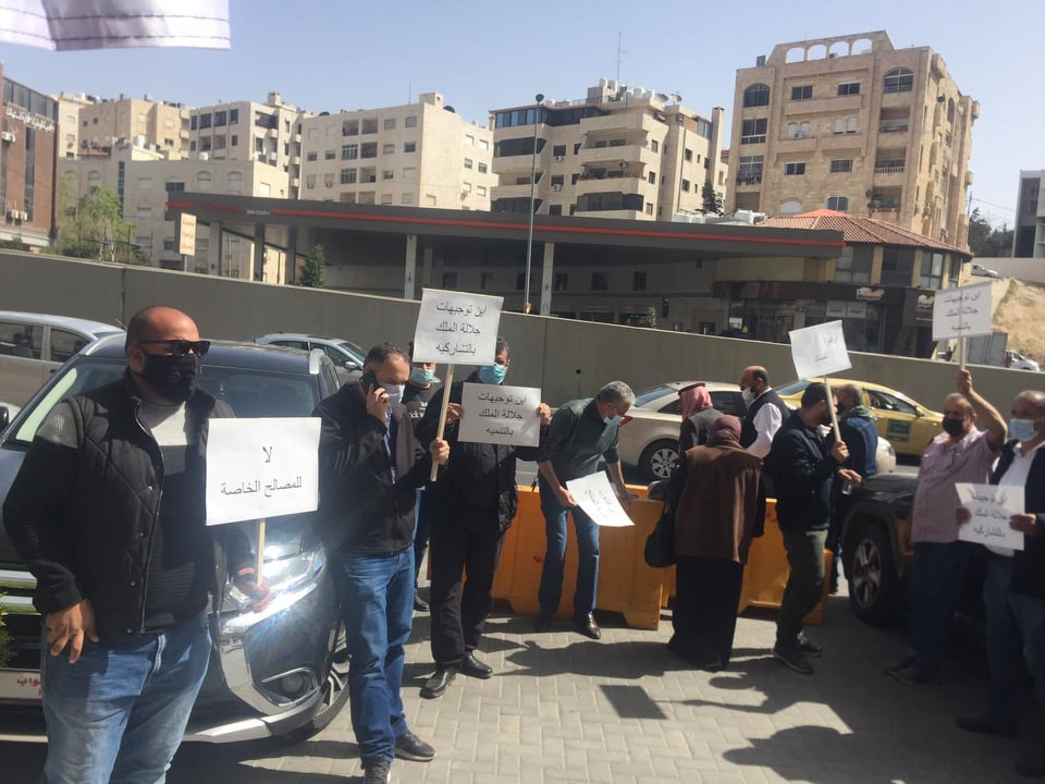 مربو الابقار يحتجون امام وزارة الزراعة: لن نتراجع - صور