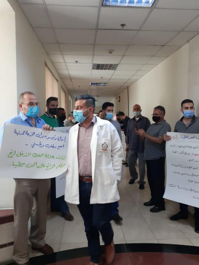 عاملون في المهن الطبية المساندة يعتصمون للمطالبة بصرف حوافزهم - صور