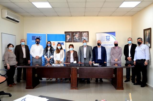 اتفاقية تعاون بين عمان الأهلية والجمعية الملكية للتوعية الصحية