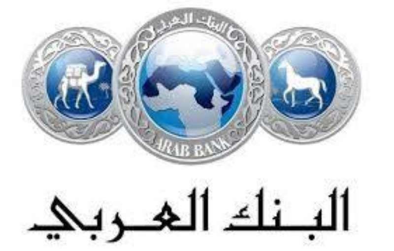 البنك العربي يتبرع بأجهزة حاسوب لمدارس التربية