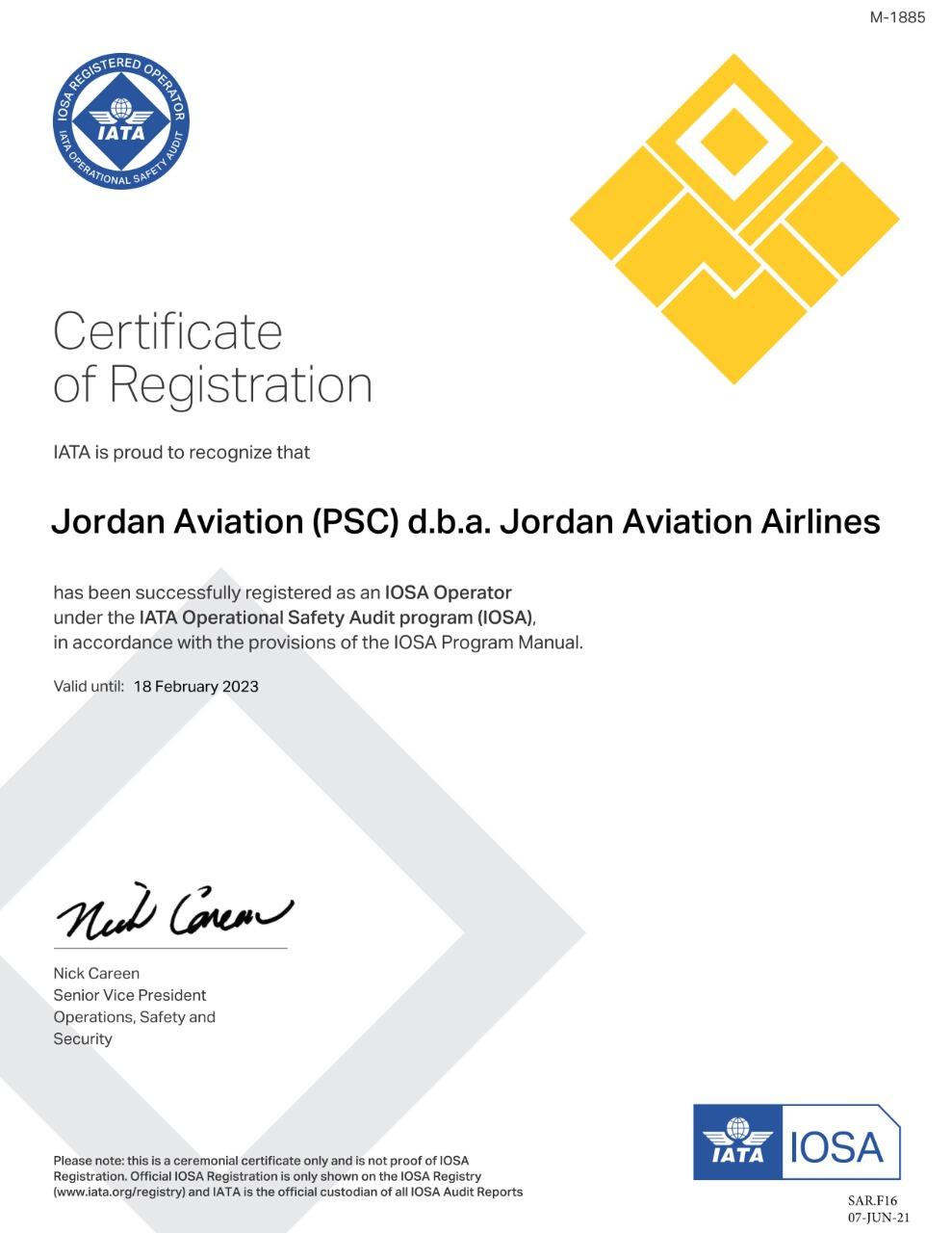 الاردنية للطيران تحصل على شهادة الايوسا للمرة الثامنة